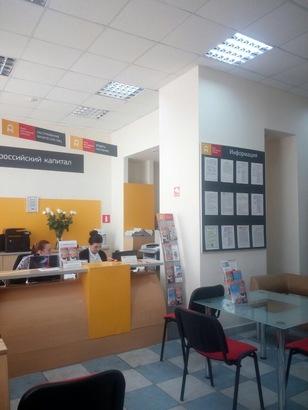 1_prodam-ofis131-5-m2-volzhskiy-pr-lenina-7-dva-vhoda-1-y-et-evro-sost