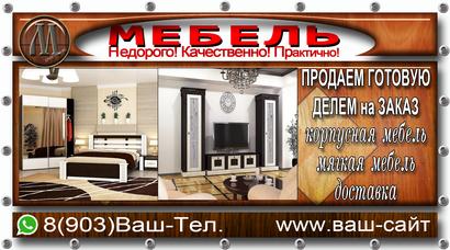 1_bannery-shirokoformatnaya-pechat