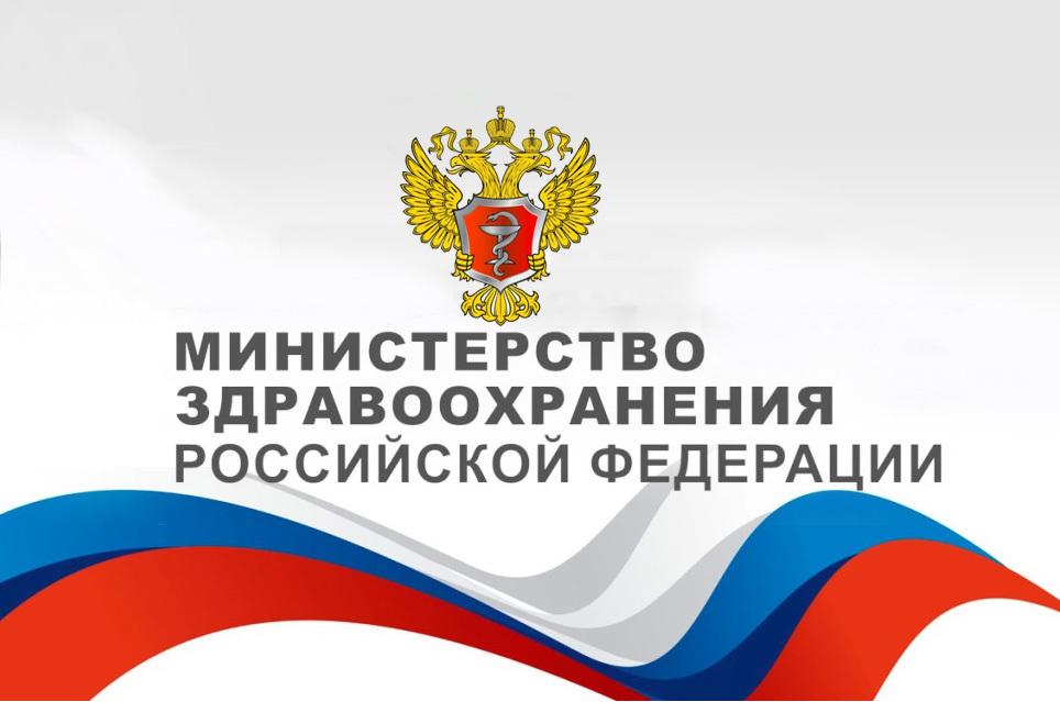 Больничные и работа пенсионеров 65+ декабрь 2020 года в регионах России - последние свежие новости на сегодня