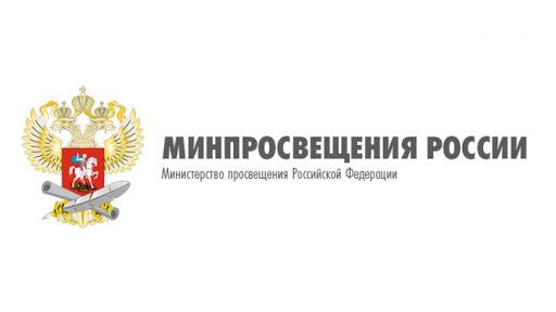 Идти ли в школу 14.12.2020 (21.12.2020) 11.01.2021 (15.01.2021) в регионах России - последние главные новости