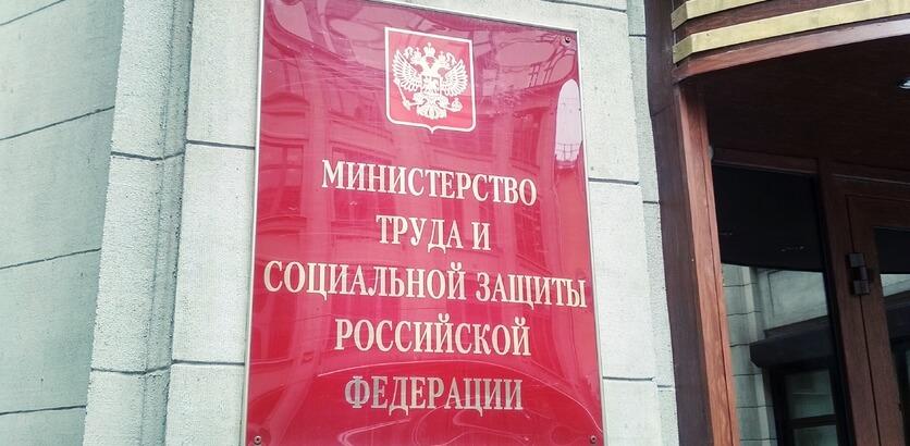 Какие выплаты на детей будут 01.12.2020 - 01.01.2021 в регионах России - последние свежие новости на сегодня