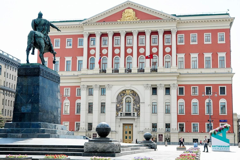 Карантин (ограничения) Москва с 31.12.2020 - 01.01.2021 (15.01.2021) какие ввели - последние главные новости на сегодня