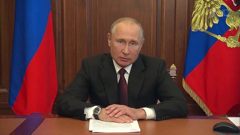 Когда зачислят 5.000 на детей до 7 лет к 31.12.2020 - 01.01.2021 от В.В.Путина: последние главные новости