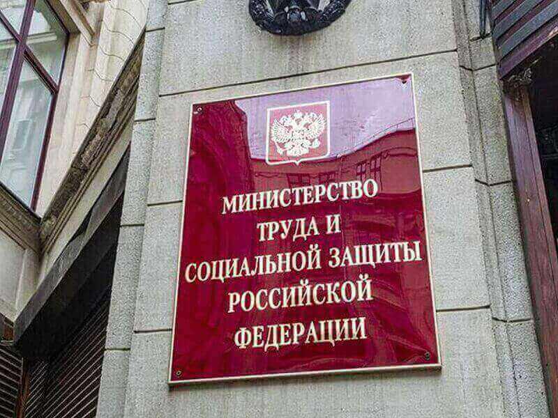 Выплата пособий до 1.5, 3, 7 и 16 лет январь 2021 года на детей в регионах России - последние важные новости сегодня
