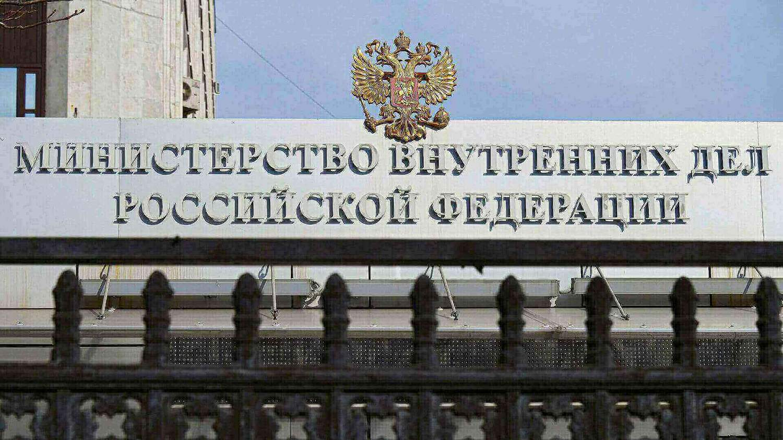 Последние новости МВД России апрель-май 2021 года - актуальная информация