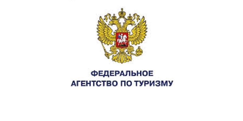 Правила въезда в Крым 01.05.2021 (01.06.2021) 01.07.2021 года - последние важные новости на сегодня