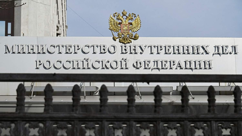 Расширенное заседание Коллегии МВД РФ март 2021 года - последние свежие новости сегодня