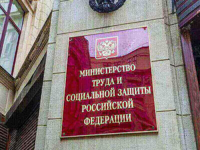 Когда выплата пособия на детей от 3 до 7 февраль 2021 года в регионах России - последние актуальные новости