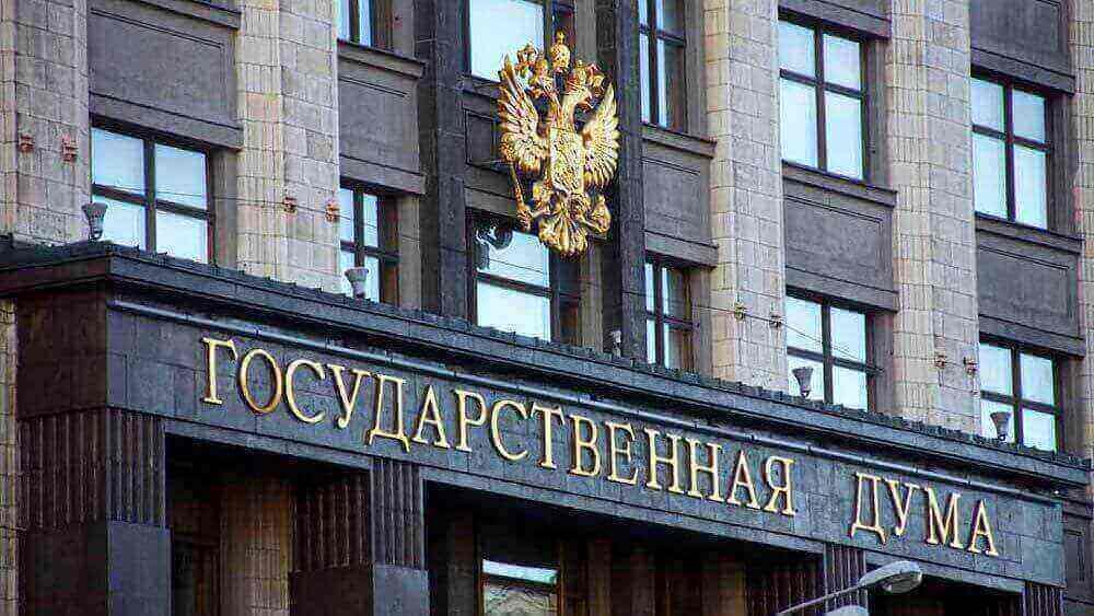 Последние новости повышения военных пенсий 2021 года из Госдумы ФС РФ - свежая информация
