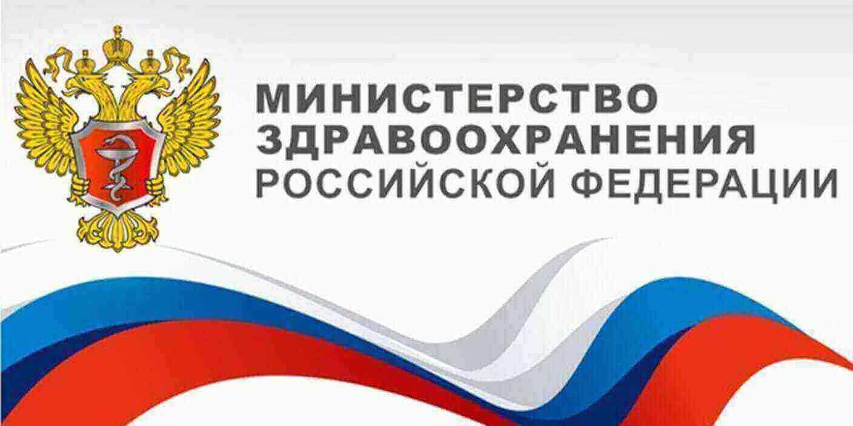 """Продление """"ковидных"""" выплат медикам апрель-май 2021 года в регионах России - последние новости"""
