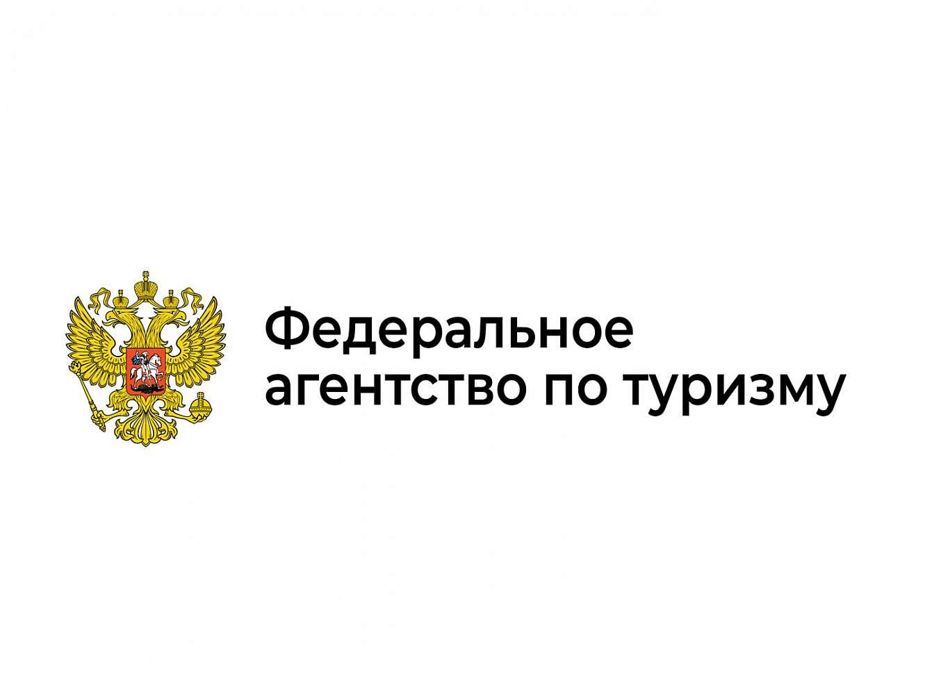 В какие страны можно туристам из РФ май-июнь 2021 года: последние свежие новости на сегодня
