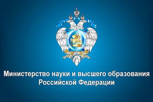 Будет ли учеба в ВУЗах 10.05.2021 (11.05.2021) 12.05.2021 года в регионах России - последние свежие новости сегодня