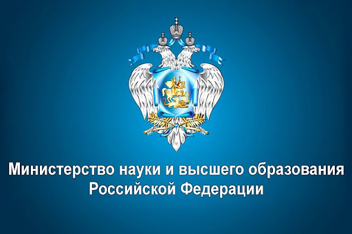 Будет ли учеба в ВУЗах 10.05.2021 (11.05.2021) 12.05.2021 года в регионах России - последние важные новости на сегодня
