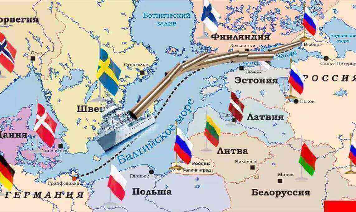 """08.06.2021 """"Северный поток 2"""" - последние новости сегодня: официальная информация"""