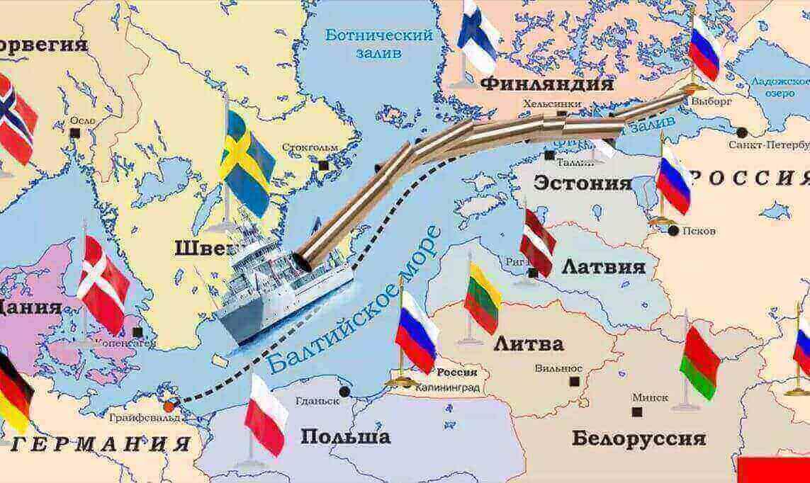 """12.06.2021 """"Северный поток 2"""" - последние новости сегодня: официальная информация"""
