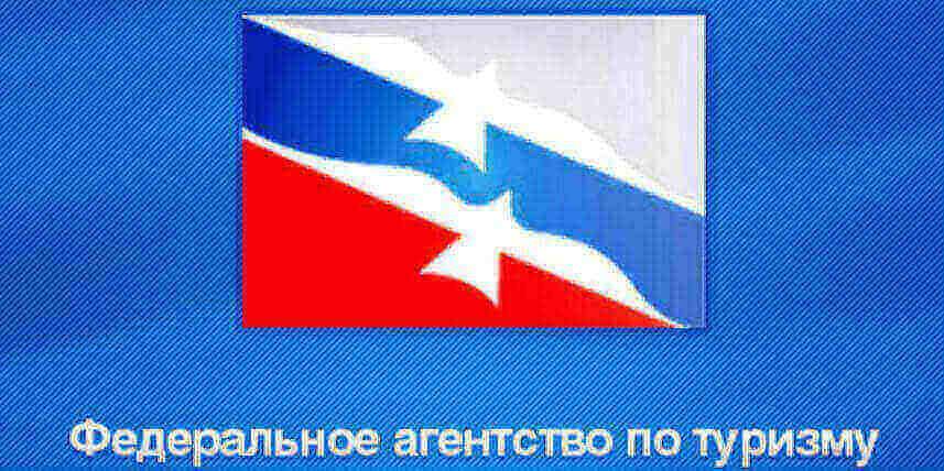 12.06.2021 Открытые для вылета из РФ страны июнь-июль россиянам: последние новости