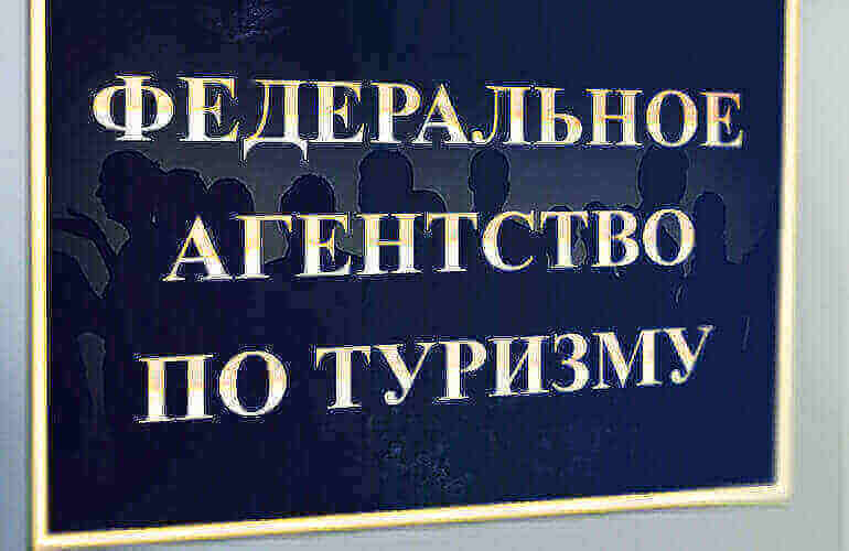 Закрыт ли Юг России на въезд 01.07.2021-01.08.2021 года туристам: последние новости